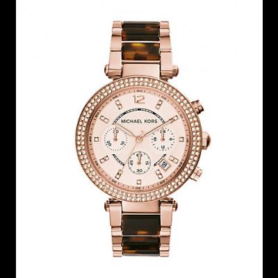 Michael Kors Ladies Parker Tortoise Acetate Watch MK5538