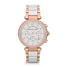 Michael Kors Ladies Parker Rose Gold-Tone White Acetate Watch MK5774